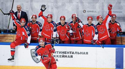 ЦСКА стал первым клубом в сезоне, гарантировавшим себе выход в плей-офф КХЛ