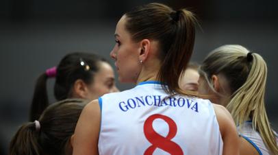 Волейболистка Гончарова призналась, почему отказывается от откровенных фотосессий