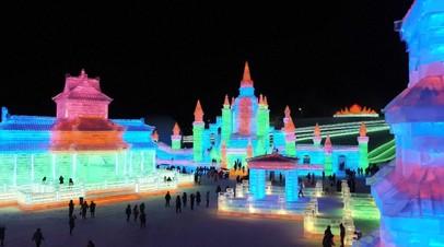 Зимняя сказка по-китайски: в Харбине проходит фестиваль льда и снега