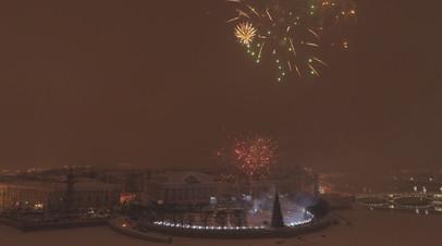 В Санкт-Петербурге завершился фестиваль света