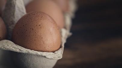 На птицефабрике объяснили появление в России упаковок с девятью яйцами
