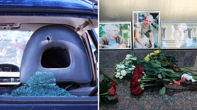 «Оправдывают собственные просчёты»: СК указал на цели публикаций с «версией» убийства российских журналистов в ЦАР