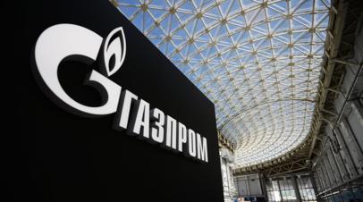 «Газпром» установил рекорд по поставкам газа в дальнее зарубежье в 2018 году