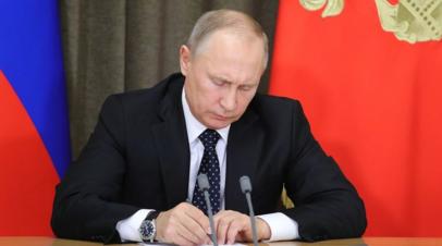 Путин подписал указ о создании единого мусорного оператора