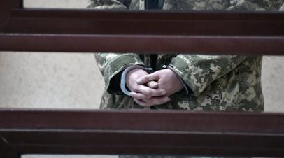 Просьбу передать в военный суд ходатайства об аресте украинских моряков отклонили