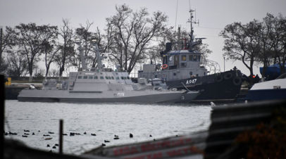 Задержанные украинские моряки отказались давать показания