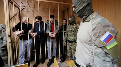 «От бессильной надежды на своих начальников»: украинские моряки отказались давать показания в суде