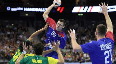 Ничья с фаворитом и первое поражение: как сборная России провела матчи с Германией и Бразилией на ЧМ по гандболу