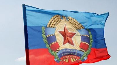 В ЛНРсообщили о минировании ВСУ водохранилища в Донбассе