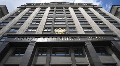 В Госдуме объяснили решение не отправлять российскую делегацию в ПАСЕ