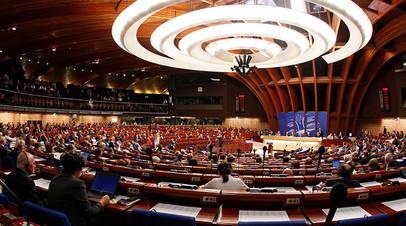 «Чёткий сигнал европейским политикам»: Госдума отказалась направлять делегацию в ПАСЕ