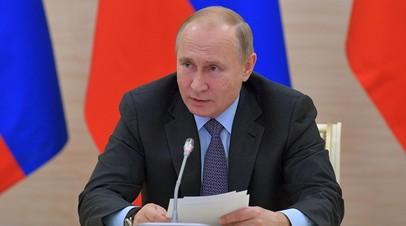 Путин поздравил новгородцев с 75-летием освобождения города от немецких захватчиков