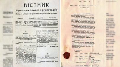 Бумажная независимость: почему объединение земель в 1919 году нельзя считать становлением украинского государства