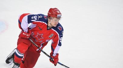 Хоккеист ЦСКА Капризов оценил игру команды в регулярном чемпионате КХЛ