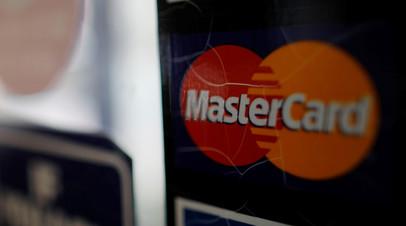 ЕК оштрафовала Masterсard на €570 млн