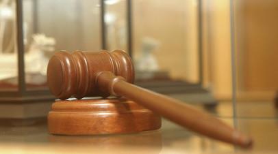 На Кубани директор и инженер компании предстанут перед судом по делу о гибели ребёнка от удара током