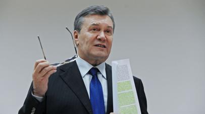 Эксперт прокомментировал признание судом вины Януковича по делу о госизмене