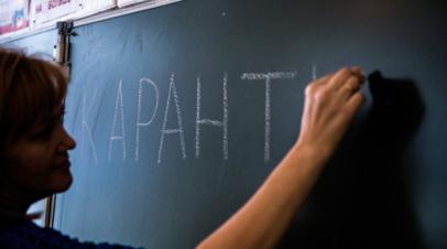 Все школы Кемерова закроются на карантин с 25 января