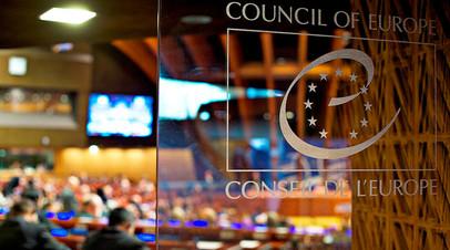 «Есть ограничения»: в Совете Европы заявили о «долге» России в €60 млн