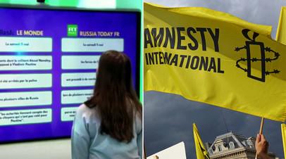 «Мне лично доводилось с ним работать»: кого на самом деле защищает Amnesty International