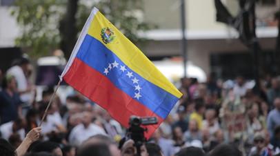Глава МИД Венесуэлы рассказал о возможности переговоров с оппозицией
