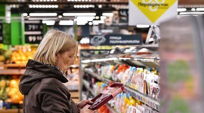 СМИ: В России предложили изменить состав потребительской корзины