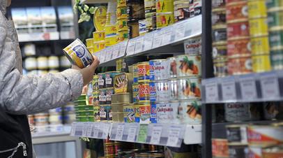В Госдуме оценили предложение изменить состав потребительской корзины