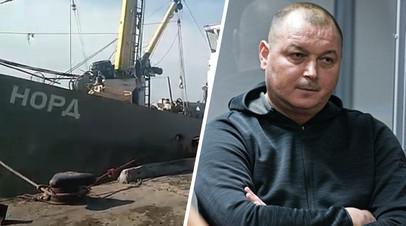 «В моргах и больницах его нет»: капитан российского судна «Норд» пропал без вести на Украине