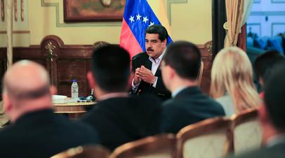 Мадуро заявил о готовности сесть за стол переговоров с оппозицией