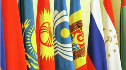 Эксперт оценил выход Украины из соглашения с СНГ об общих условиях поставок товаров