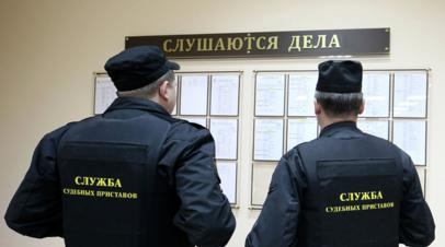 В Подмосковье завели более 900 уголовных дел на неплательщиков алиментов в 2018 году