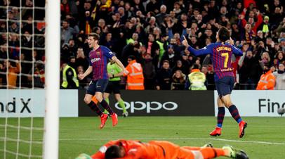 Дубль Коутиньо помог «Барселоне» выбить «Севилью» из Кубка Испании
