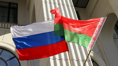 ФАС России рассмотрит «дорожную карту» Белоруссии по отмене роуминга