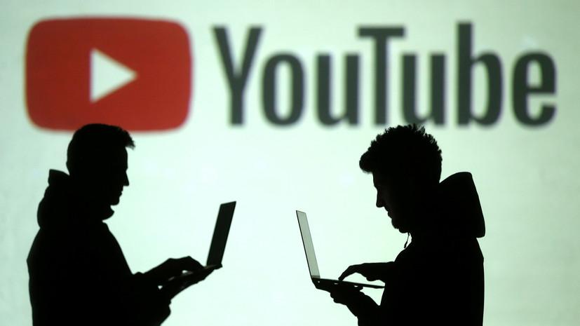 Киев обвинил Москву в использовании YouTube против украинцев