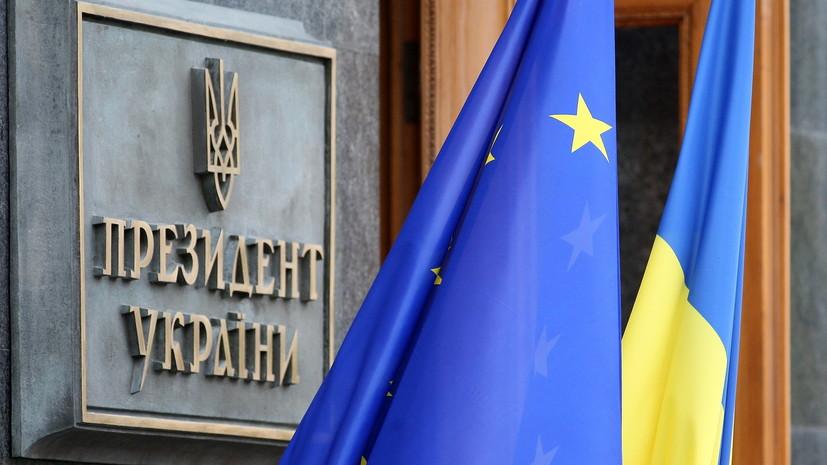 Порошенко пообещал подать заявку на членство Украины в ЕС в 2023 году