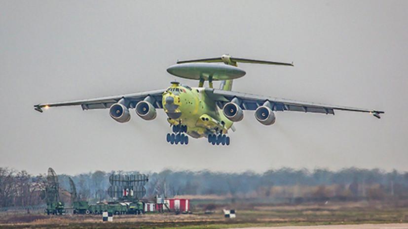 «Летающий радар» А-100 выполнил первый полёт в ходе нового этапа испытаний