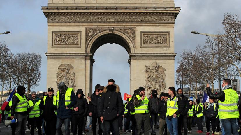 Эксперт прокомментировал беспорядки на акции «жёлтых жилетов»