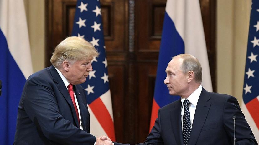 Антонов: возможный разговор Путина и Трампа требует подготовки