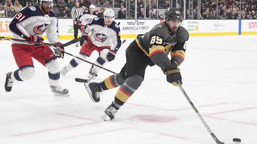 Три очка Панарина помогли «Коламбусу» обыграть «Вегас» в НХЛ