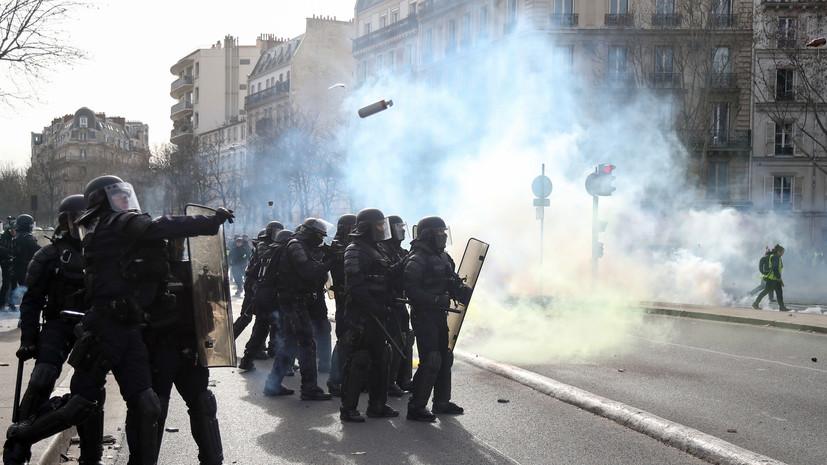 Эксперт оценил действия полиции на акции «жёлтых жилетов» в Париже