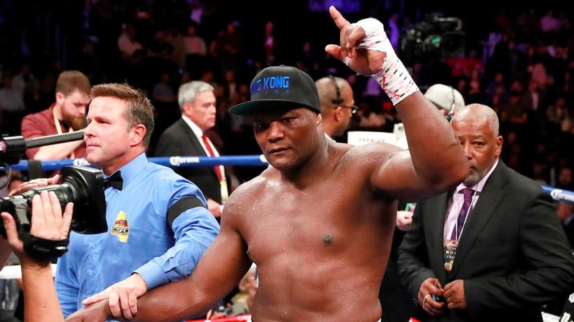 Боксёр Дэвис нокаутировал Руиса и защитил титул чемпиона мира WBA