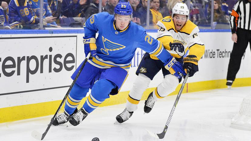 Тарасенко заявил, что гордится работой «Сент-Луиса» после победы над «Нэшвиллом» в НХЛ