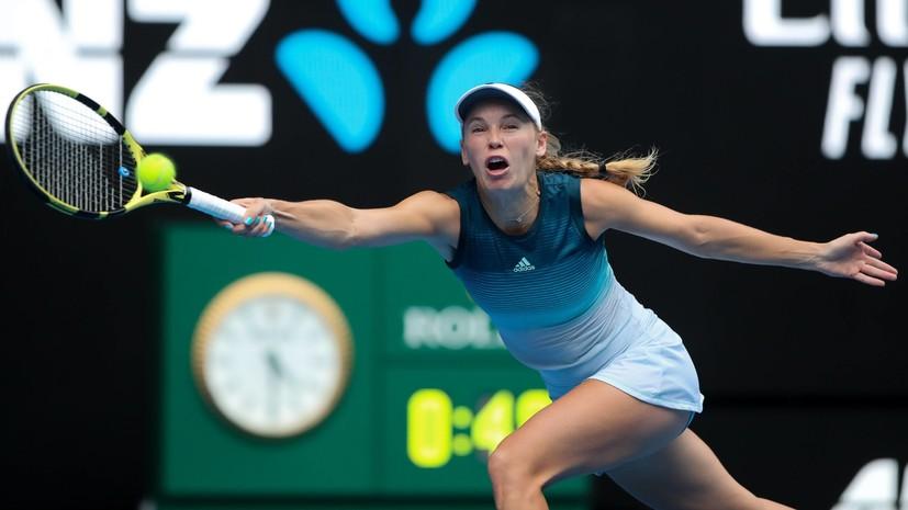 Возняцки снялась с турнира WTA в Дохе из-за проблем со здоровьем