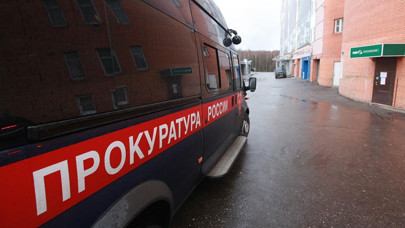 В Тюменской области объявили выговор директору школы, где обрушилась штукатурка