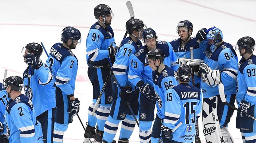 «Сибирь» проиграла «Барысу» в матче КХЛ