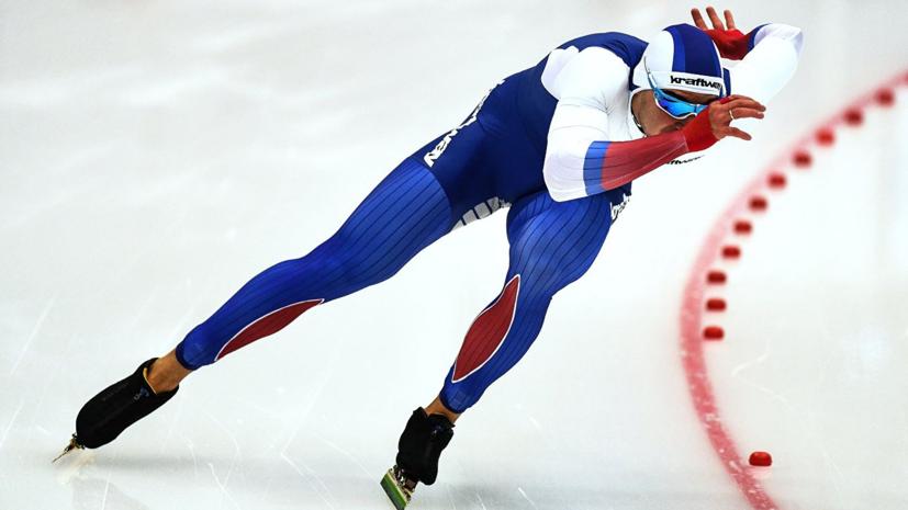 Стали известны составы сборной России на ЧМ по конькобежному спорту в многоборье