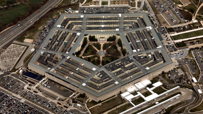 В Пентагоне назвали КНР главной угрозой США в долгосрочной перспективе