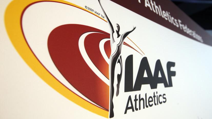Получившие нейтральный статус 21 февраля российские легкоатлеты не смогут выступить на ЧЕ