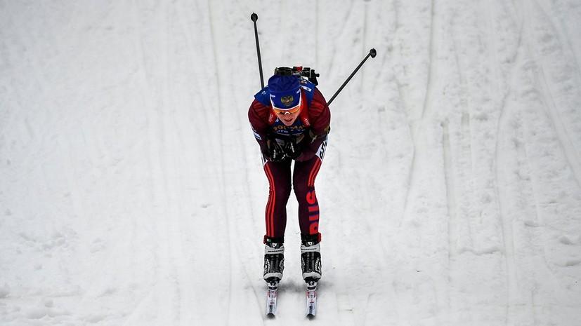 Биатлонистка Старых не участвовала в эстафете на ЧЕ из-за болей в спине