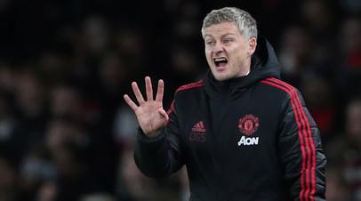 Сульшер назвал единственный минус в своей работе с «Манчестер Юнайтед»